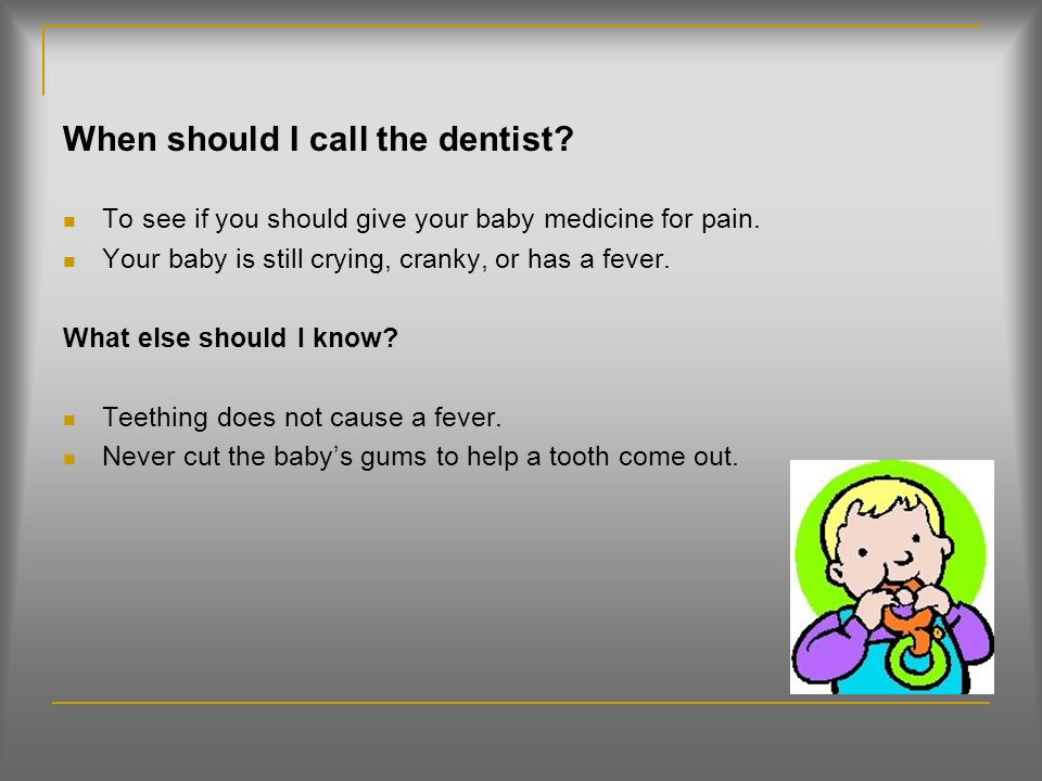 When should I call the dentist
