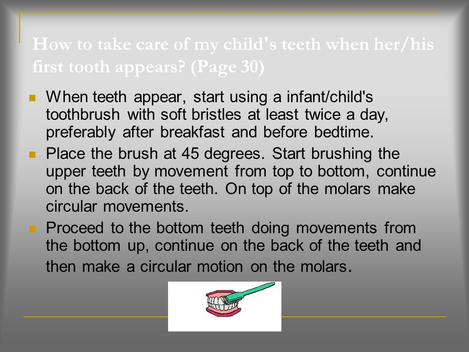 How to take care of my child s teeth when her/his first tooth appears