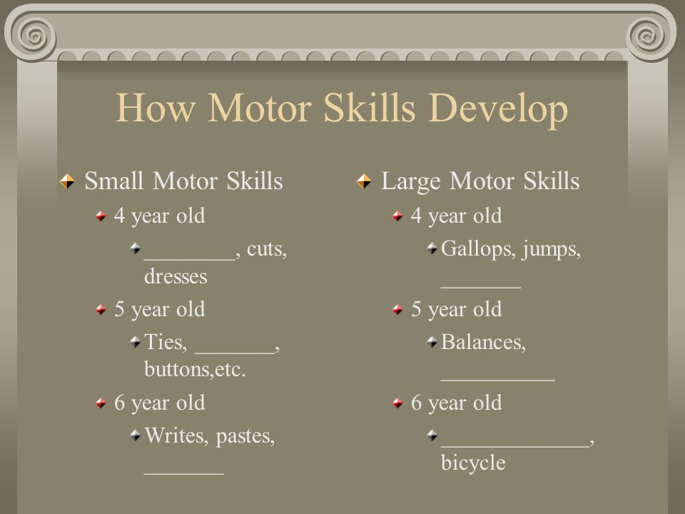 How Motor Skills Develop