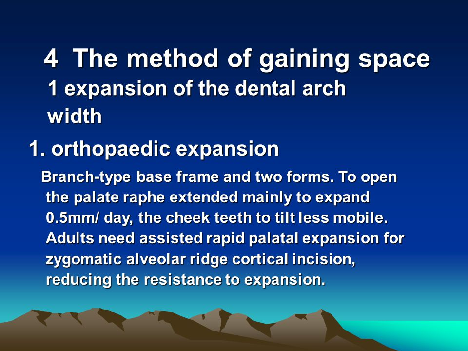 4 The method of gaining space