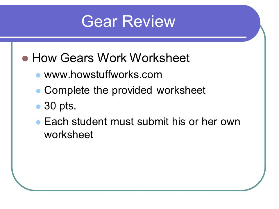 Gear Review How Gears Work Worksheet