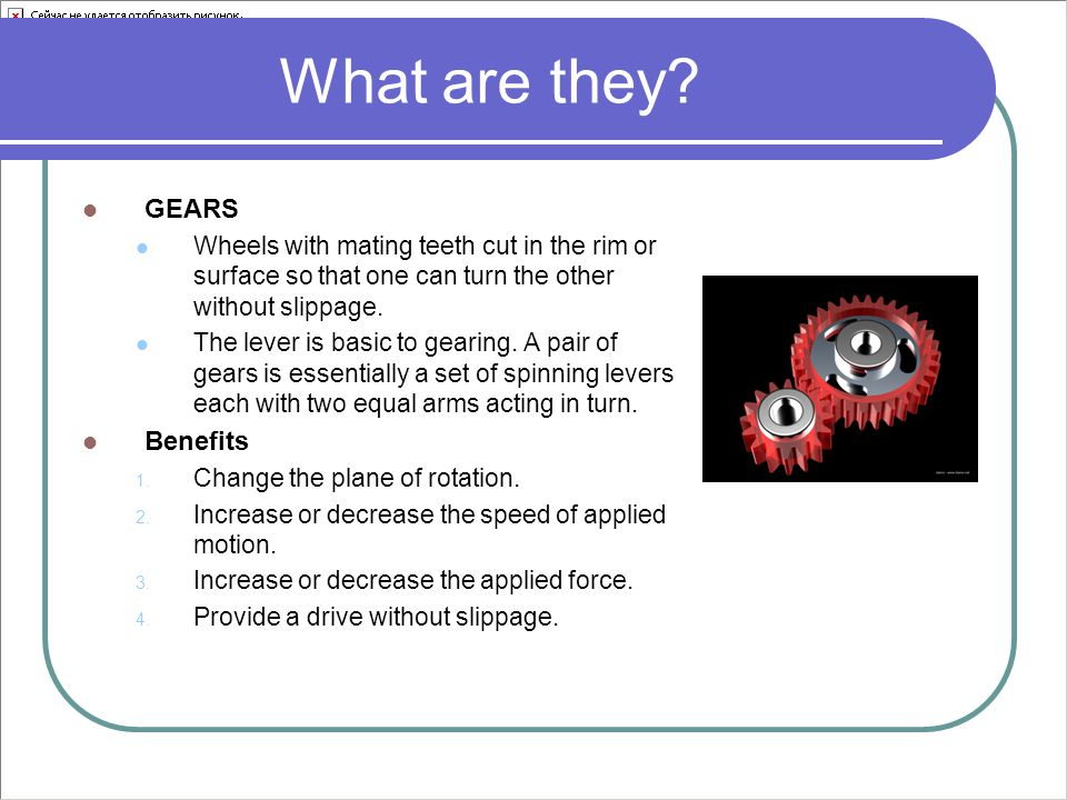 What are they GEARS Benefits