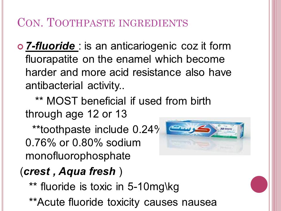 Con. Toothpaste ingredients