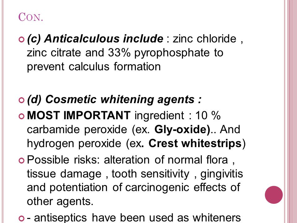 (d) Cosmetic whitening agents :