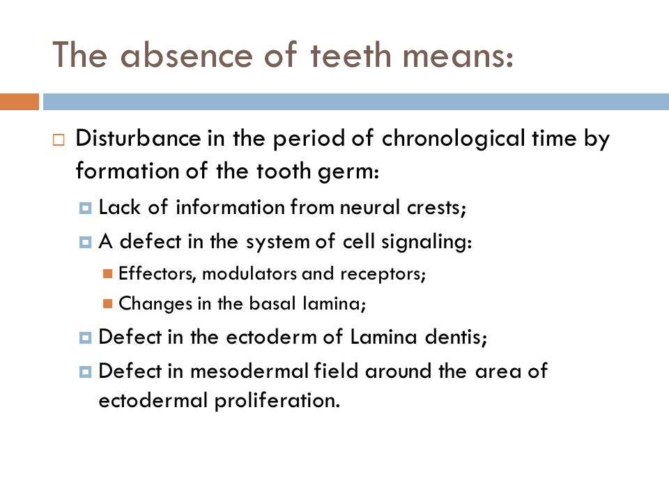 The absence of teeth means: