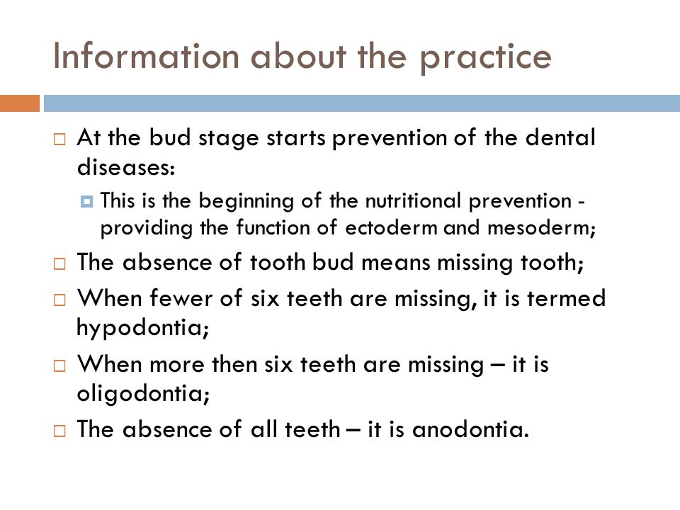 Information about the practice