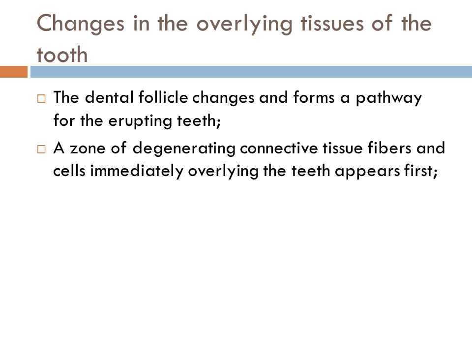 Changes in the overlying tissues of the tooth