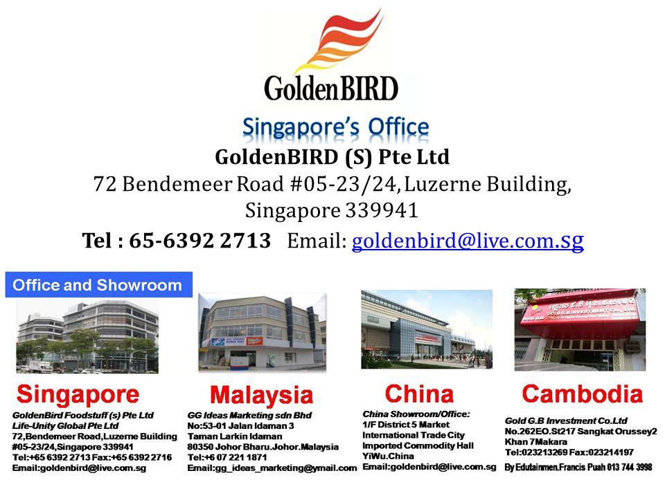 72 Bendemeer Road #05-23/24, Luzerne Building,