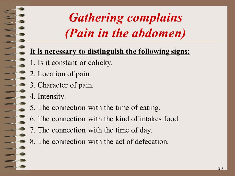 Gathering complains (Pain in the abdomen)