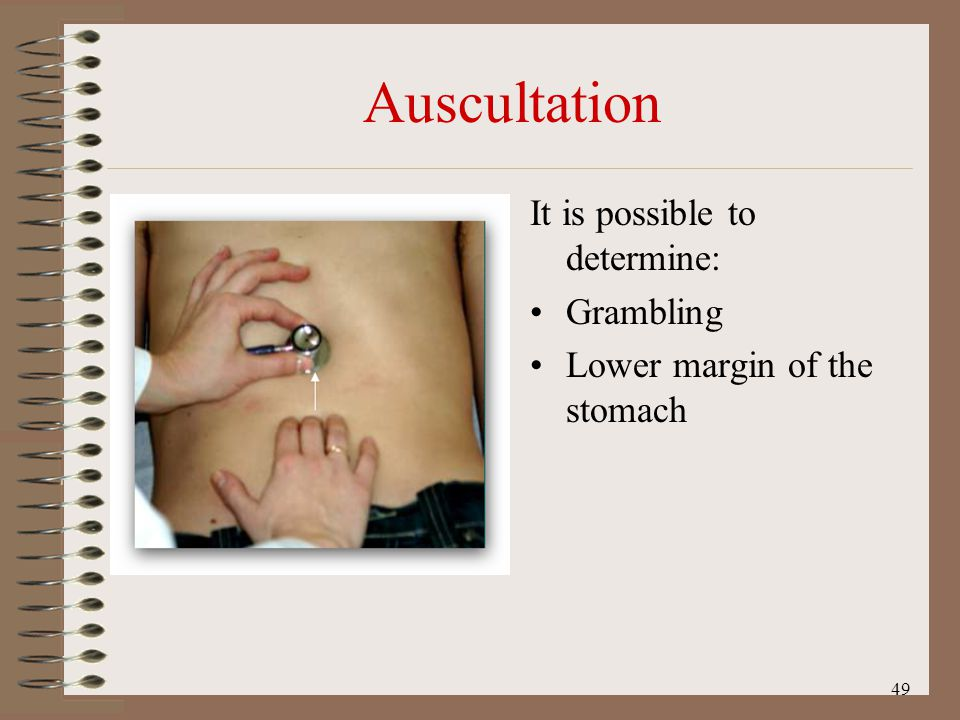 Auscultation It is possible to determine: Grambling