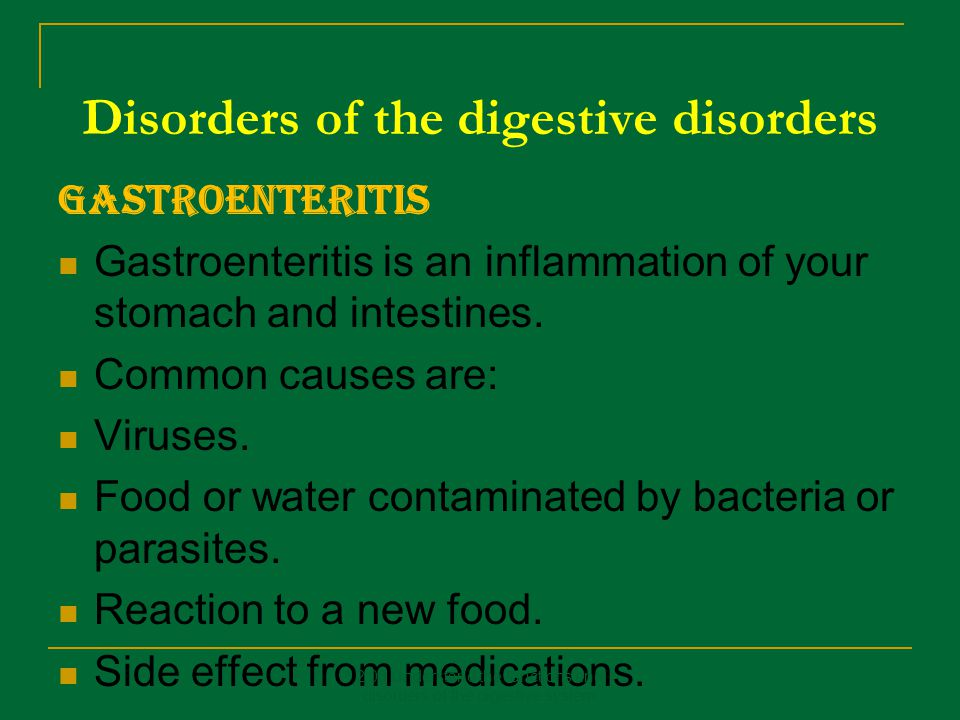 Disorders of the digestive disorders