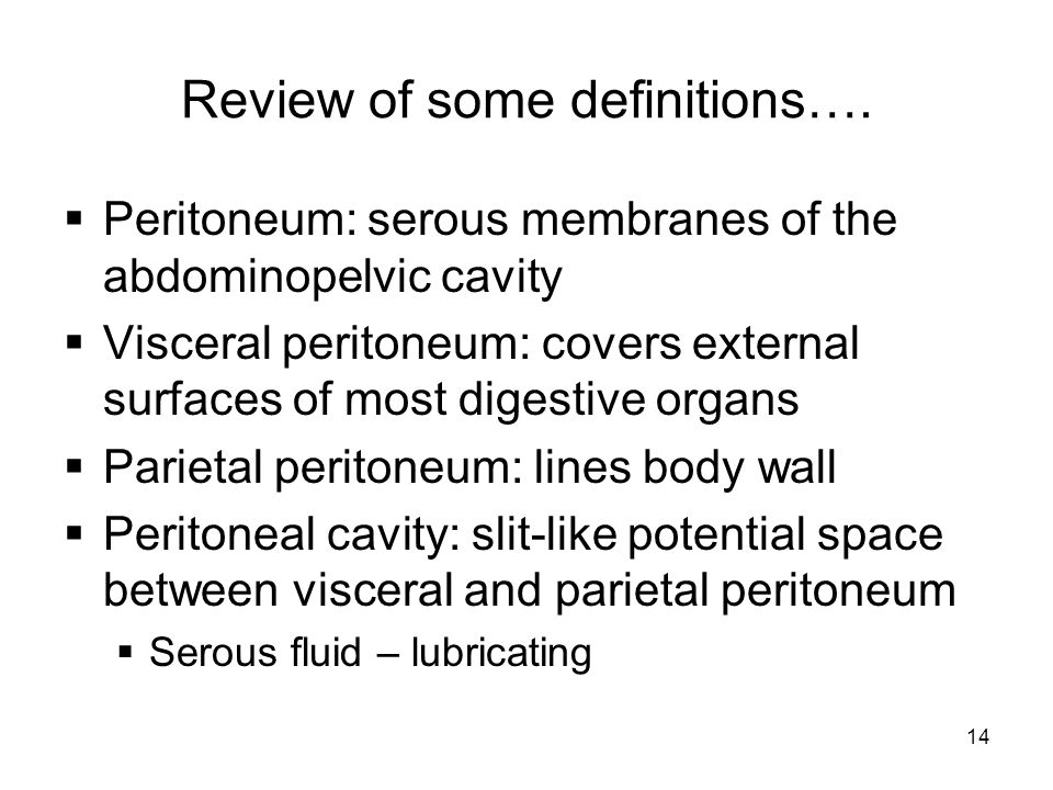 Review of some definitions….