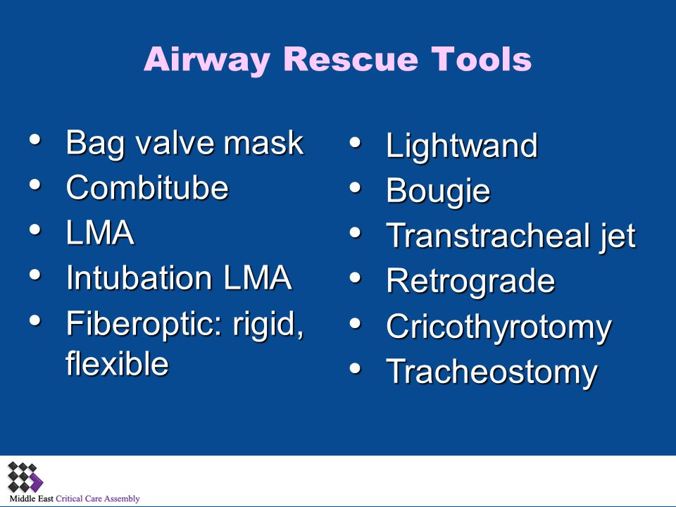 Airway Rescue Tools Bag valve mask. Combitube. LMA. Intubation LMA. Fiberoptic: rigid, flexible.