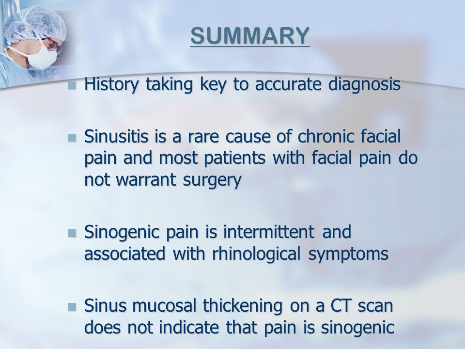 SUMMARY History taking key to accurate diagnosis
