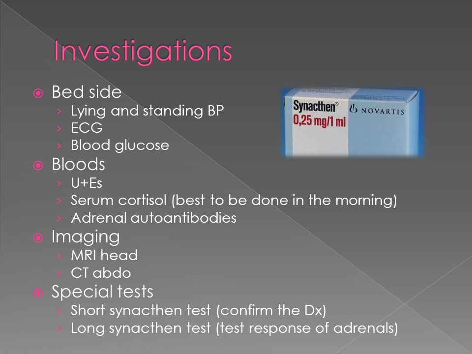 Investigations Bed side Bloods Imaging Special tests