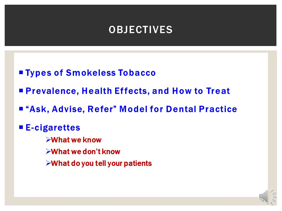 Types of Smokeless Tobacco