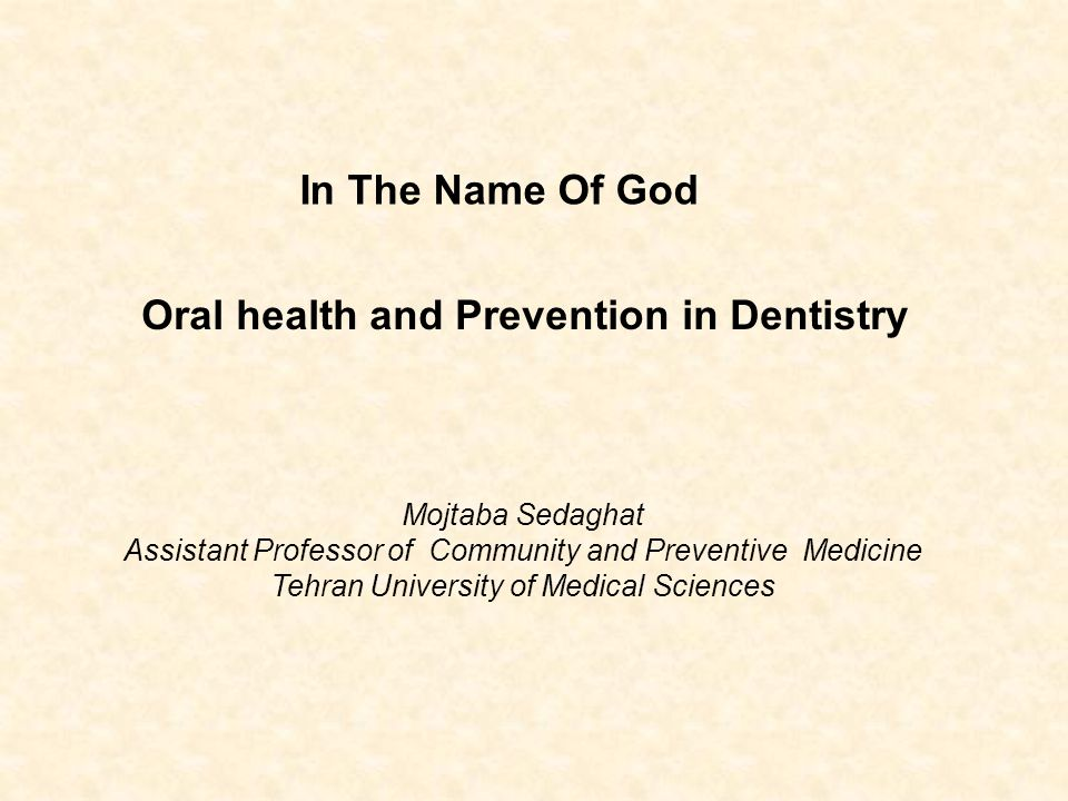 Oral health and Prevention in Dentistry