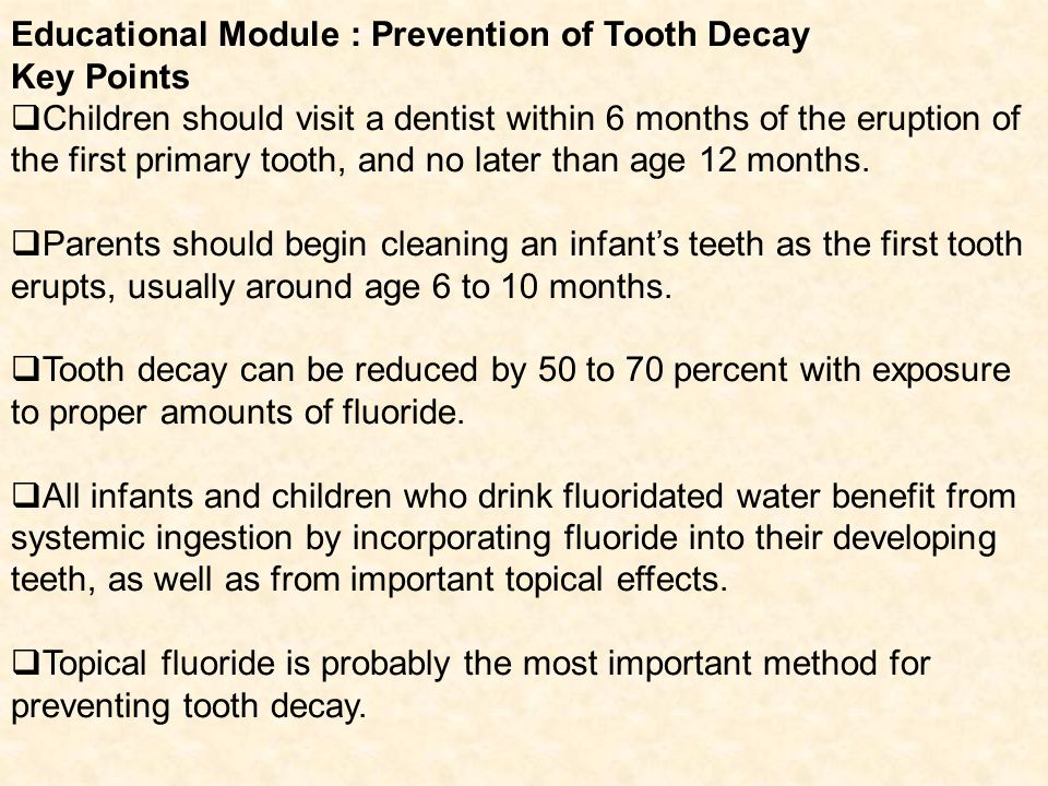 Educational Module : Prevention of Tooth Decay