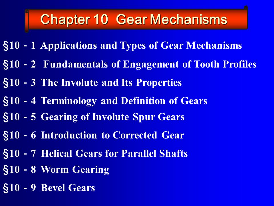 Chapter 10 Gear Mechanisms