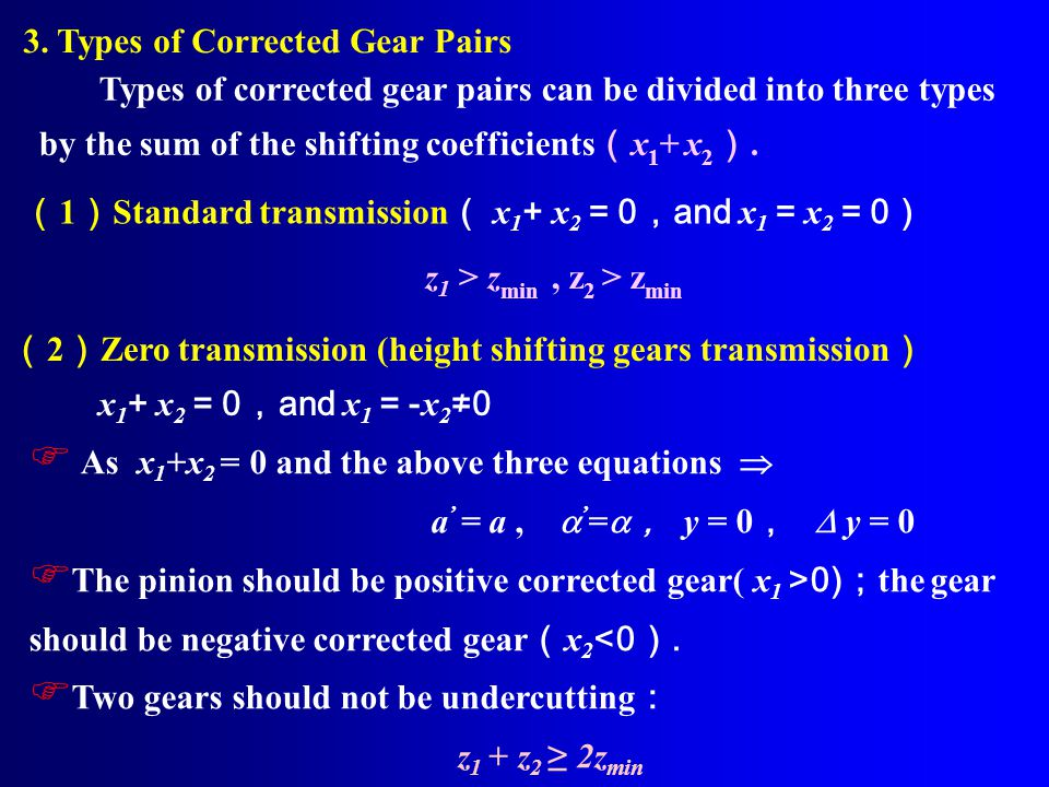 3. Types of Corrected Gear Pairs