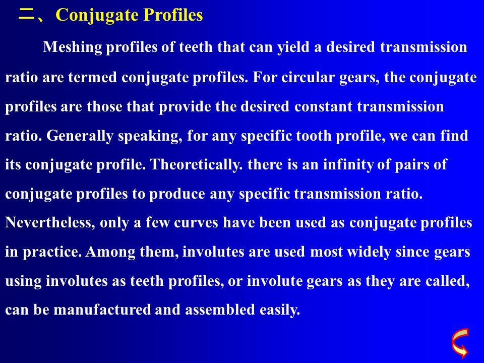 二、Conjugate Profiles