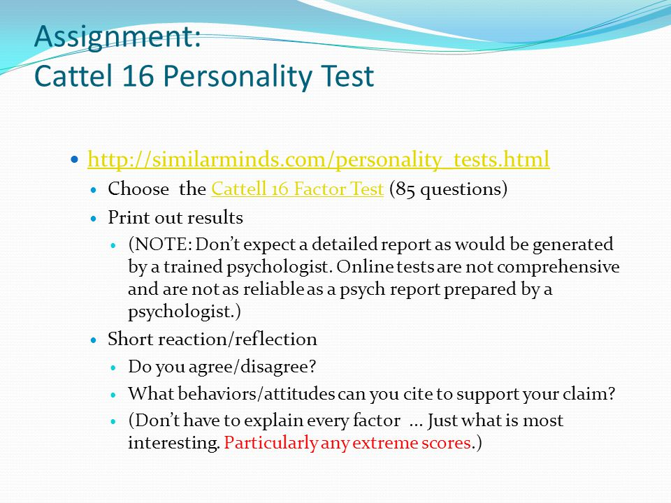 Assignment: Cattel 16 Personality Test