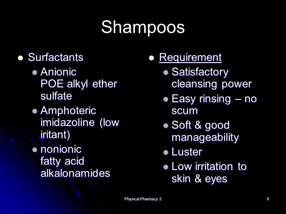 Shampoos Surfactants Anionic POE alkyl ether sulfate