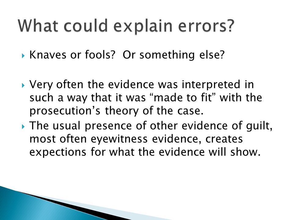 What could explain errors