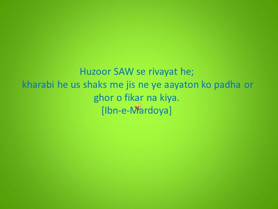 Huzoor SAW se rivayat he; kharabi he us shaks me jis ne ye aayaton ko padha or ghor o fikar na kiya.