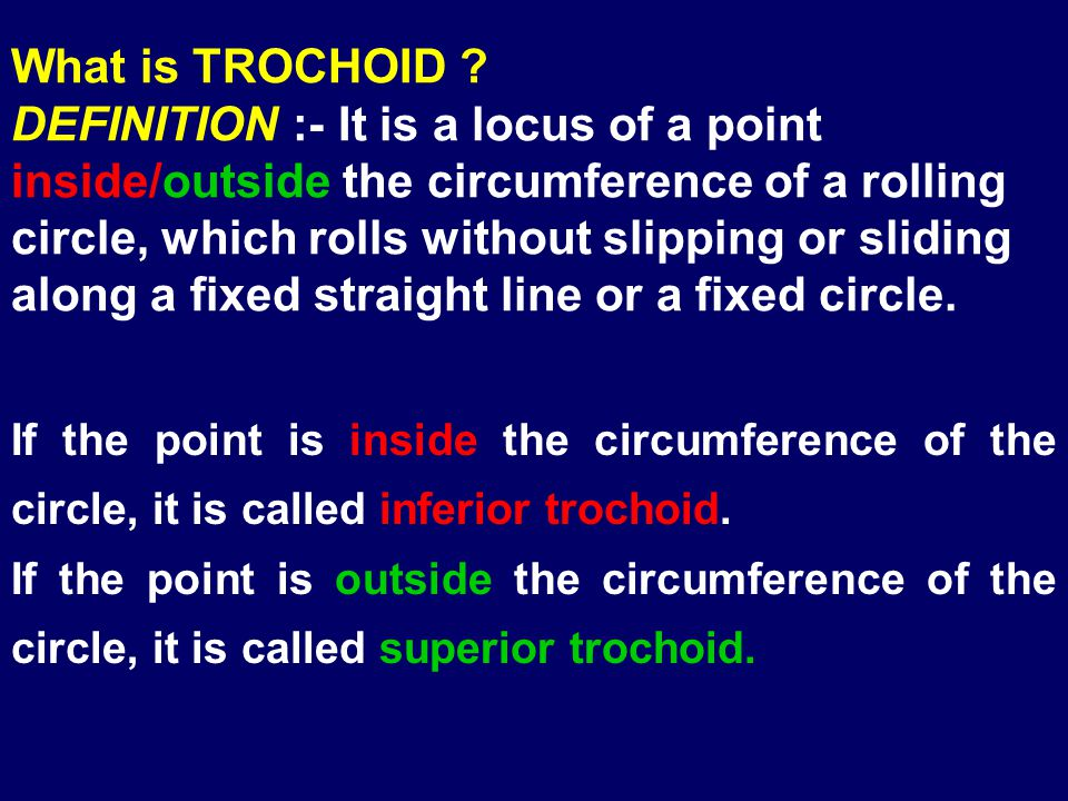 What is TROCHOID
