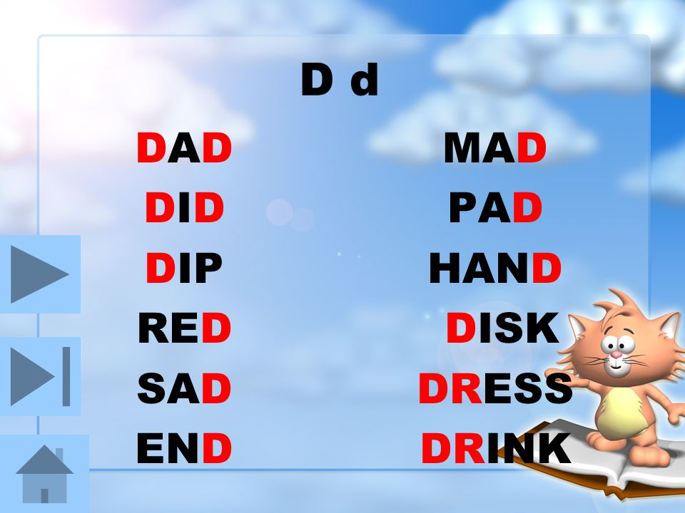 MAD PAD HAND DISK DRESS DRINK
