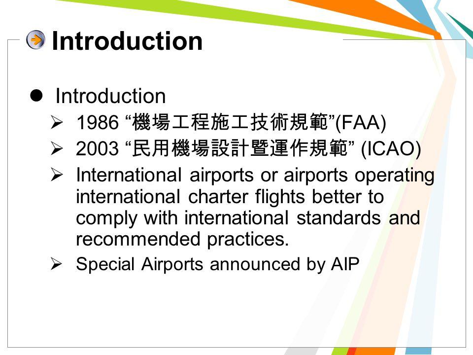 Introduction Introduction 1986 機場工程施工技術規範 (FAA)