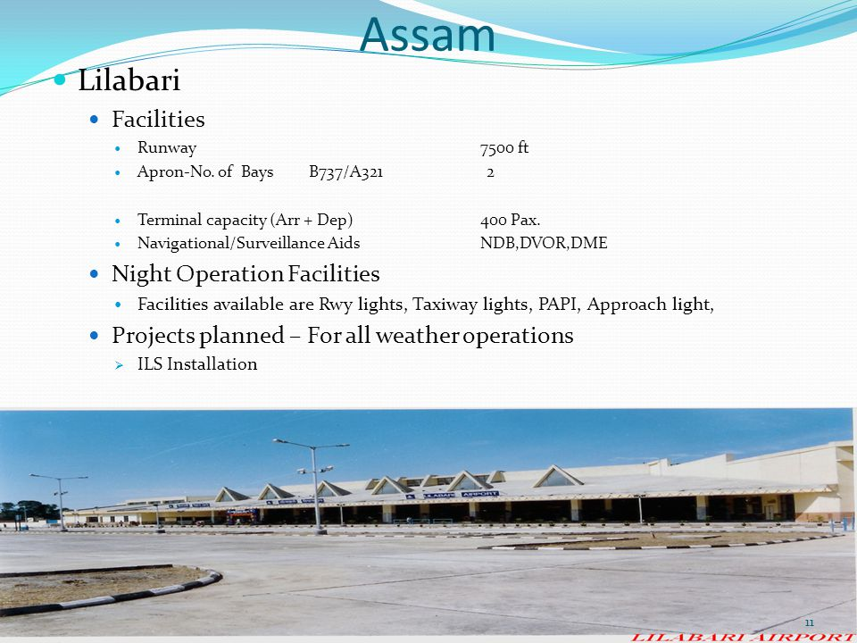 Assam Lilabari Facilities Night Operation Facilities