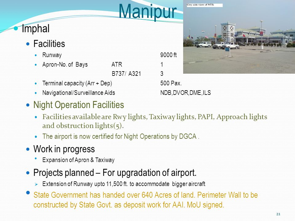Manipur Imphal Facilities Night Operation Facilities Work in progress