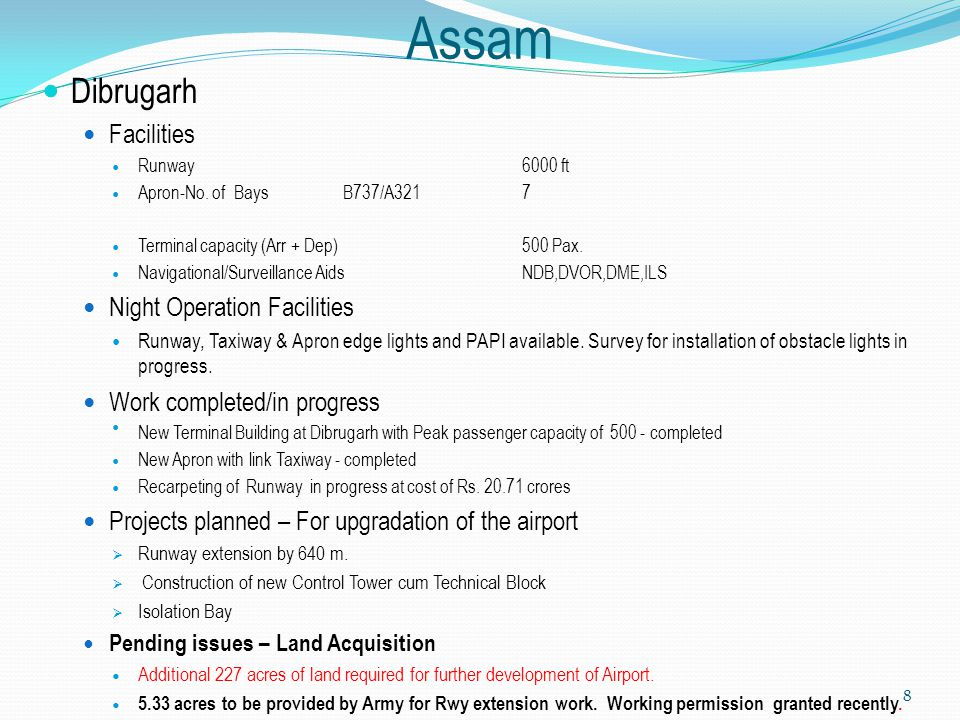 Assam Dibrugarh Facilities Night Operation Facilities