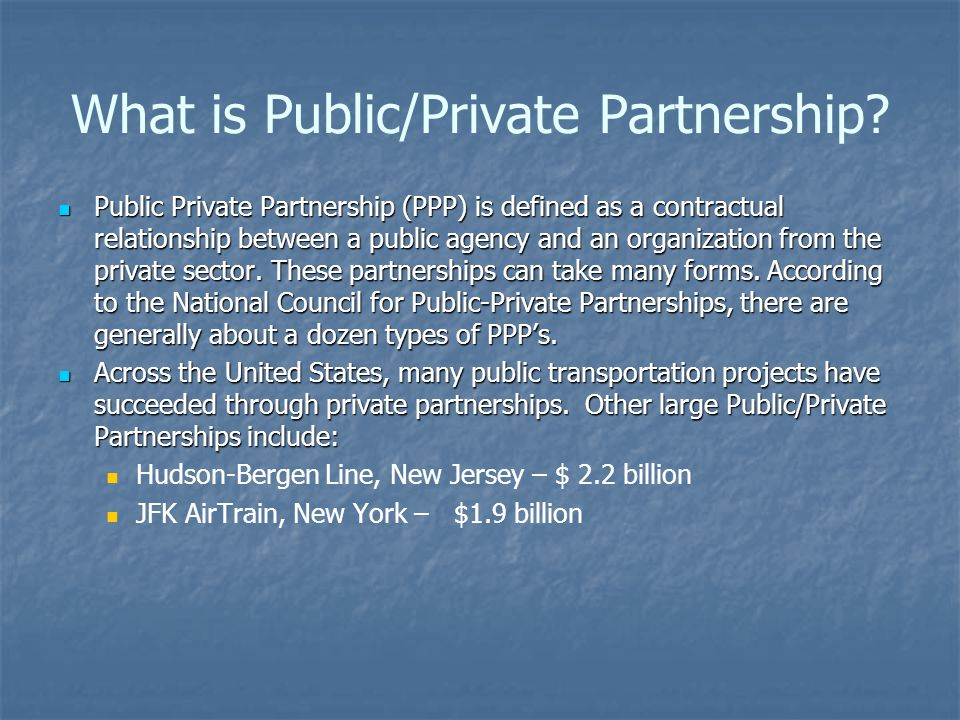 What is Public/Private Partnership