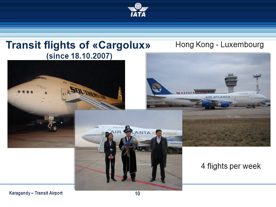 Transit flights of «Cargolux» (since 18.10.2007)