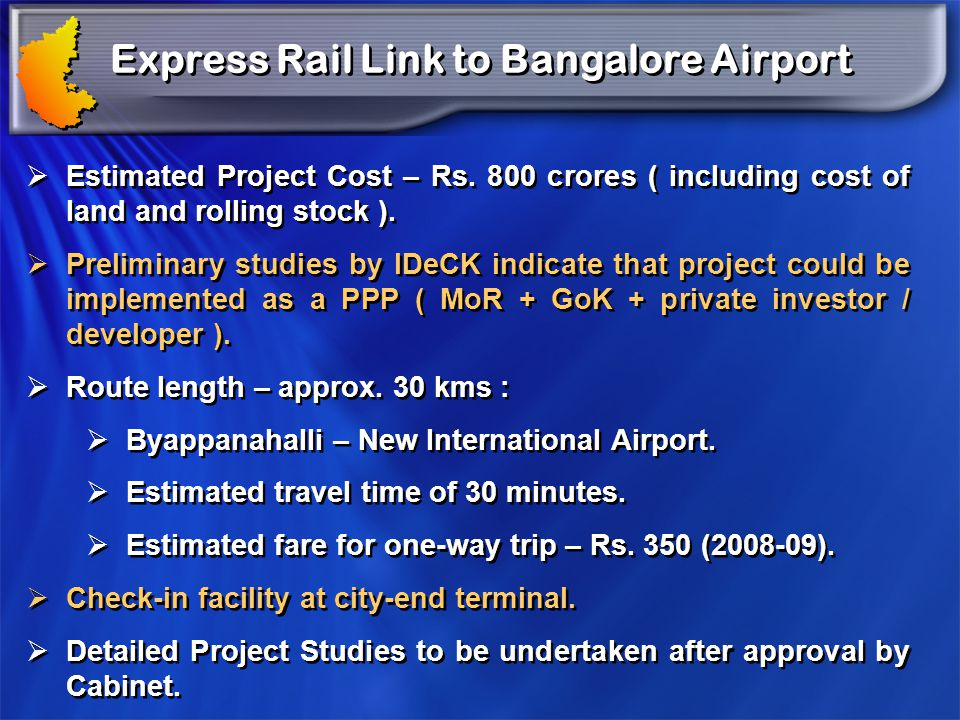Express Rail Link to Bangalore Airport