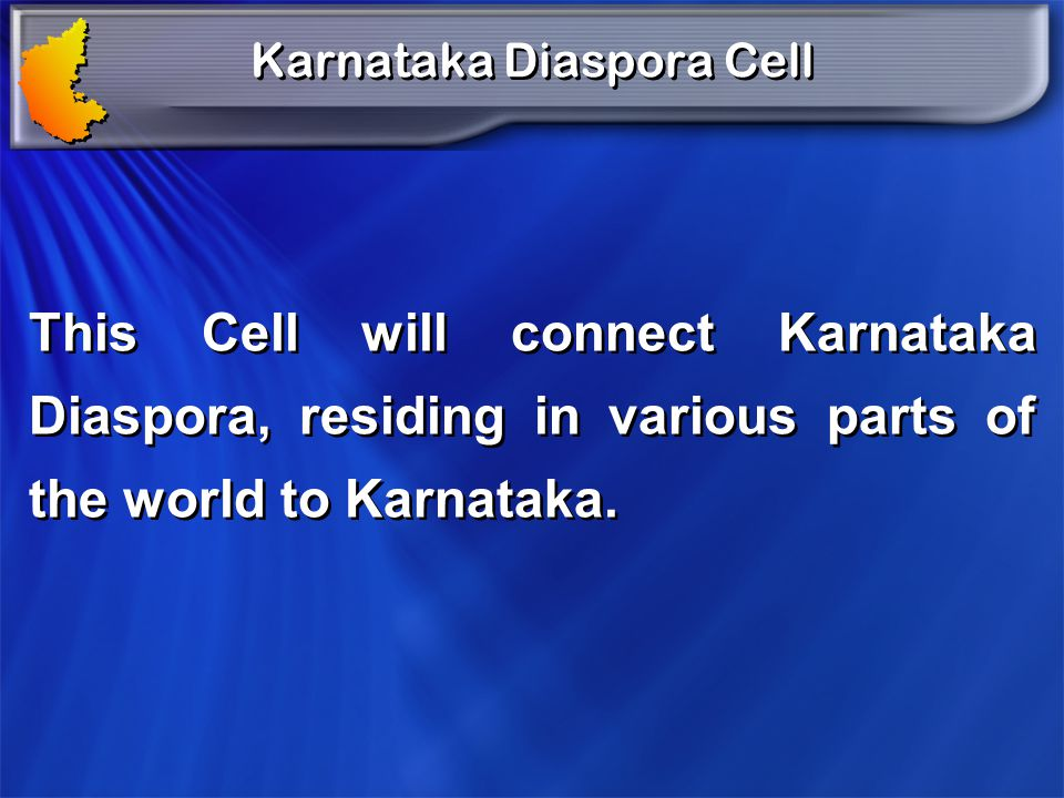 Karnataka Diaspora Cell
