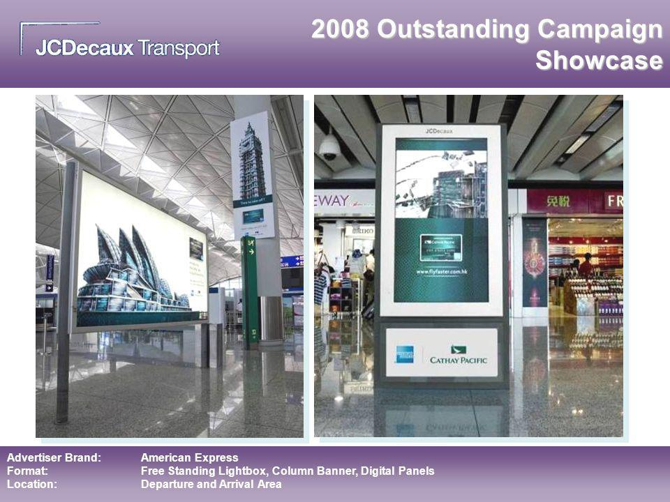 2008 Outstanding Campaign Showcase