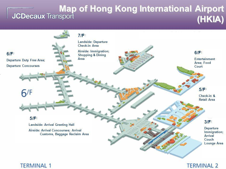Map of Hong Kong International Airport (HKIA)