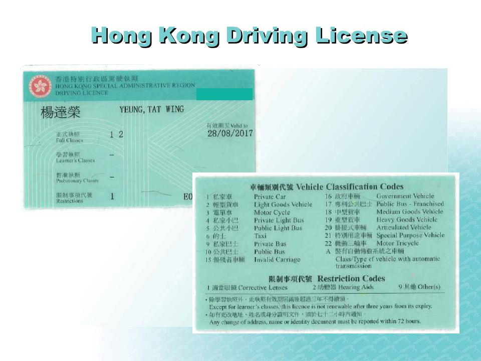 Hong Kong Driving License