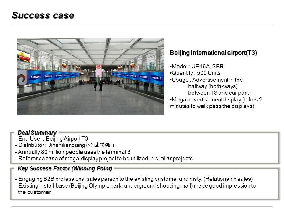 Success case Beijing international airport(T3) Model : UE46A, SBB