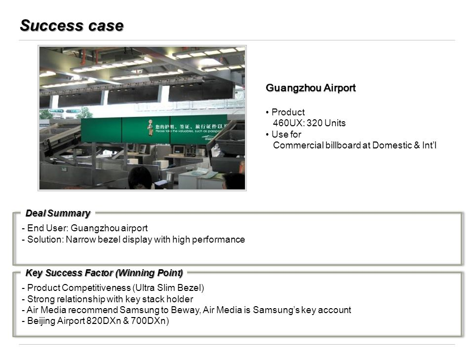 Success case Guangzhou Airport Product 460UX: 320 Units Use for