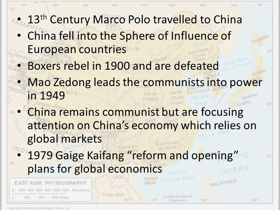 13th Century Marco Polo travelled to China