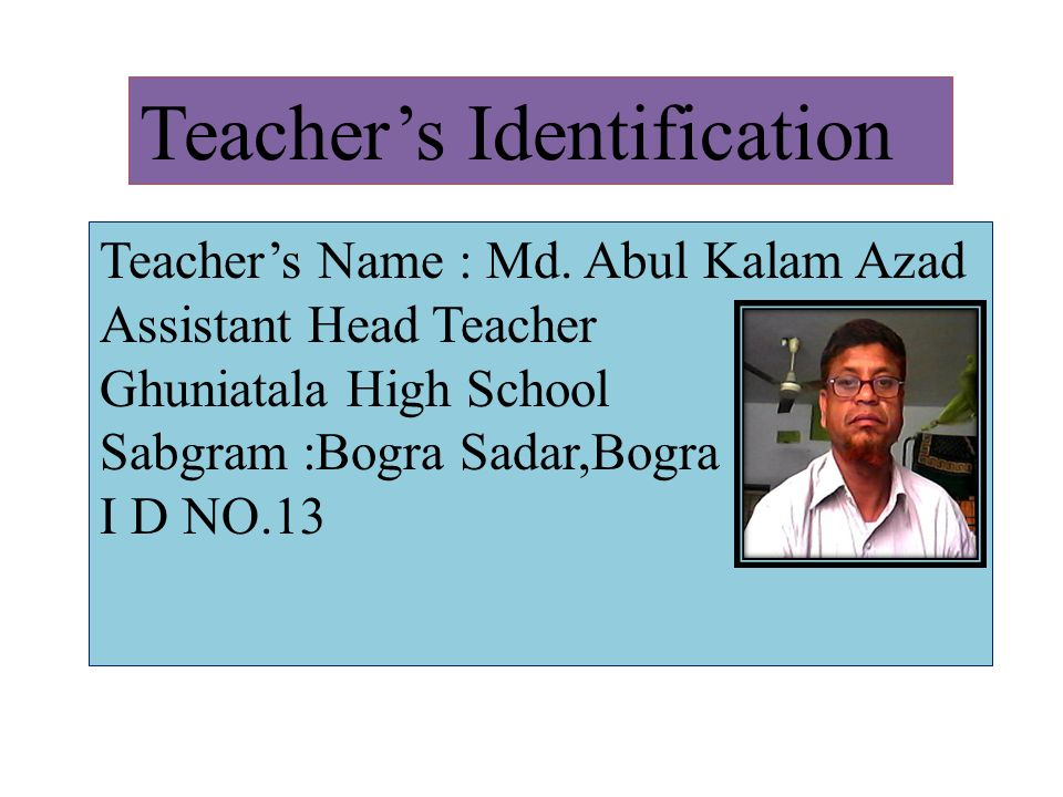 Teacher's Identification