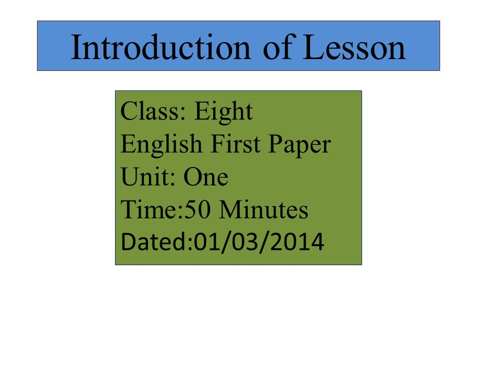 Introduction of Lesson