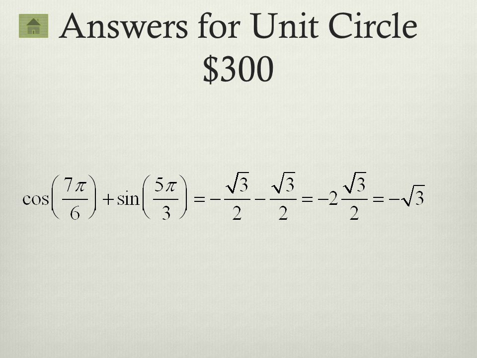 Answers for Unit Circle $300