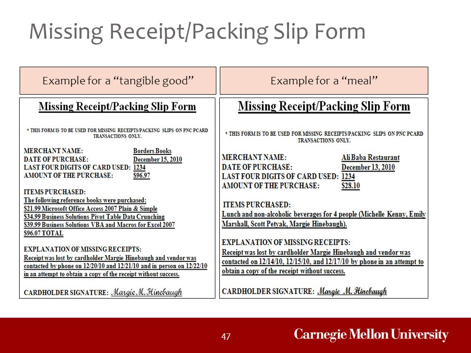 Missing Receipt/Packing Slip Form
