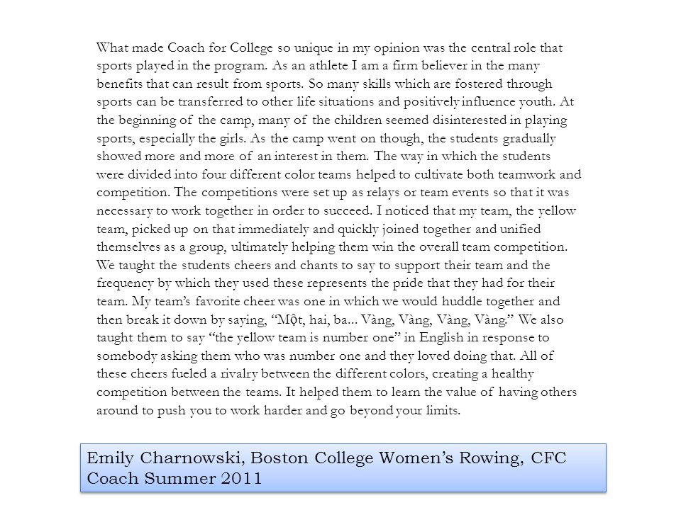 Emily Charnowski, Boston College Women's Rowing, CFC Coach Summer 2011